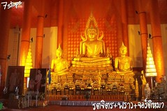 Thai Golden Traditional Buddha Statue