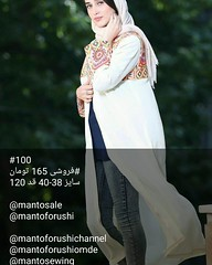 #100 # 165   38-40  120 @mantosale @mantoforushi @mantoforushichannel @mantoforushiomde @mantosewing (zarifi.clothing) Tags: manto lebas