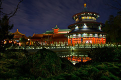 Epcot: China at night (Hamilton!) Tags: world camera travel vacation lake slr night ball lens fun epcot long exposure gorilla florida head sony tripod hamilton disney vista alpha walt buena nex gorillapod mirrorless nex7 pytluk sonydt1650f28 zoomsonypytluknex7nexslrmirrorlesshamiltoncameraalpha