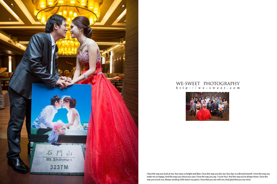 婚禮記錄-099.jpg
