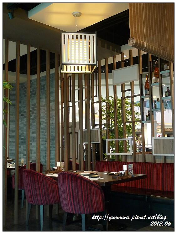 大江藍屋日本料理3