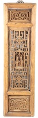 17. Asian Wood Carved Panel
