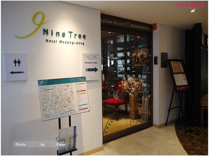 明洞Nine Tree Hotel (9).JPG