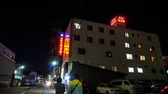 (Adan Ay) Tags: hotel  hakodate     kikuya