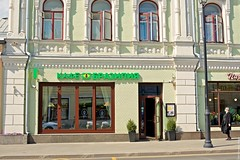 2016-05-03 at 14-27-16 (andreyshagin) Tags: trip travel summer sun building beautiful architecture daylight town nikon day russia moscow sunny tradition andrey d610 shagin