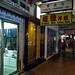 Hong Kong Wan Chai Streets at Night
