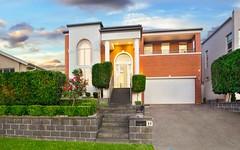 22 Laguna Street, Kellyville Ridge NSW