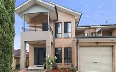 5/7-9 Pembroke Road, Minto NSW