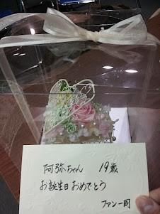 柴田阿弥 画像26