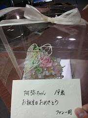 柴田阿弥 画像12