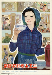 Make a good job of providing rural villages with hygienic drinking water (chineseposters.net) Tags: china woman water poster propaganda chinese bowl 1983 thermos peasant