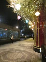 Mall Gong Xi Fat Choi