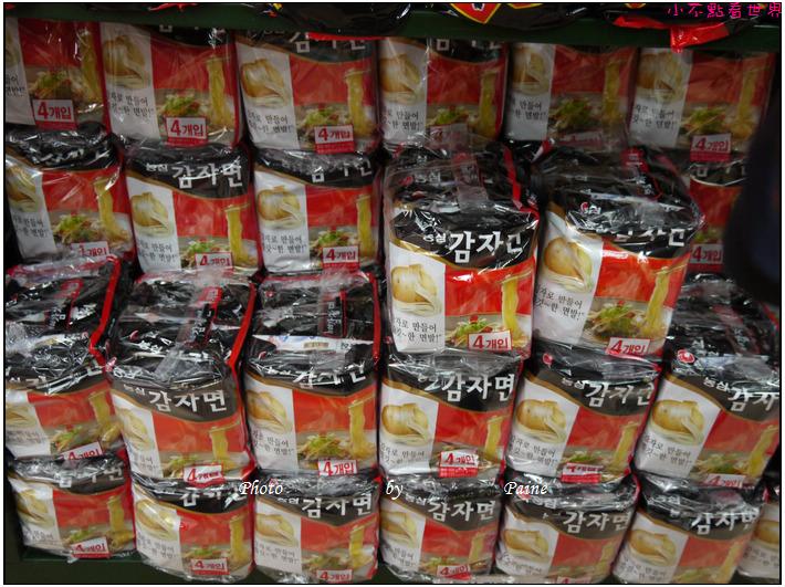 1013 樂天市場 (6).JPG