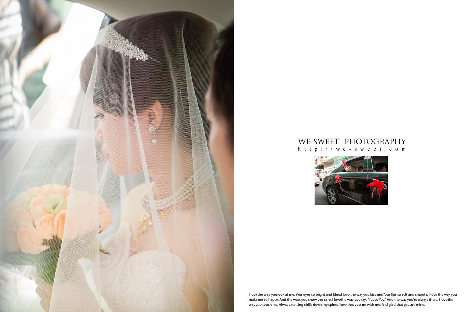 婚禮記錄-036.jpg