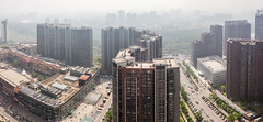 Beijing Focus Square (phreekz.chmee) Tags: china day cityscape beijing fromabove peking luftbild polution vonoben focussquare