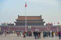 Tiananmen Square. (asorrell80) Tags: china camera cn lens photography nikon place beijing   tiananmensquare 70200 f28 d600 beijingshi