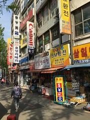 Camera street, Namdaemun