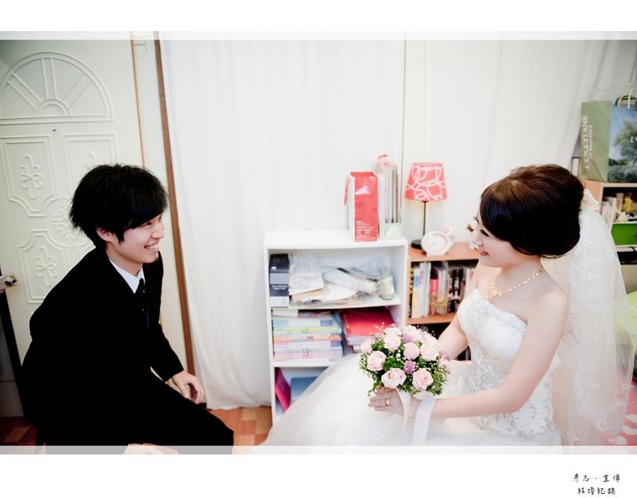 彥志&宜倖_038