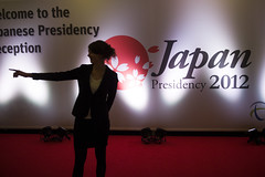 Japanese Presidency Reception