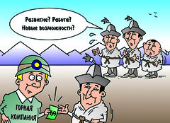 Mining cartoon 11 - Russian (Zoi Environment Network) Tags: people mountain money official support cartoon picture mining pay buy local population centralasia kyrgyzstan influence resident demography