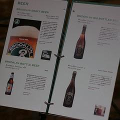 Brooklyn Beer's top price (Giant Ginkgo) Tags: beer japan menu tokyo shinjuku 日本 東京 expensive 新宿 brooklynlager 東京都 brooklynbeer mostexpensive olympusmzuikodigital45mmf18lens