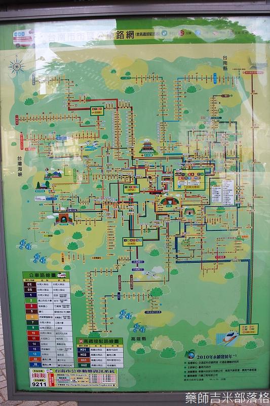 Taiwan_Shuttle_Bus_016