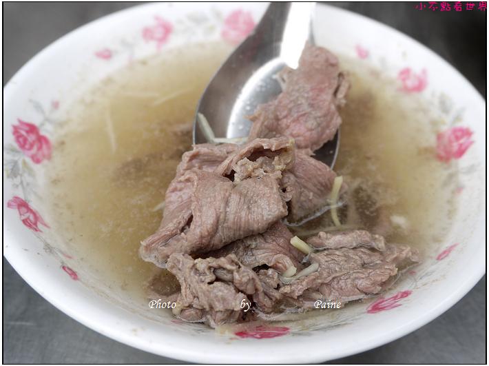 雲林北港輝煌牛肉