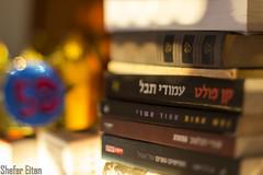35   (Eitanix) Tags: camera photoshop canon book israel raw usm 50 70200 1022 eitan cs6 shefe