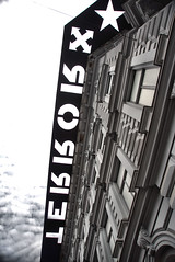 _GED3405 -1 (light&shade2) Tags: bridge house budapest statues terror stalin russion grandiose gezzfarrarphotos nikond750 hungrychain