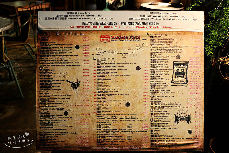 Route 66美式餐廳71