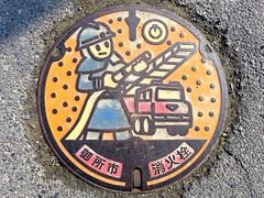 Gose Nara, manhole cover 3  (MRSY) Tags: gose nara japan manhole