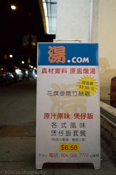 The One Spot Soup House (湯.com)