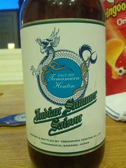 Tamamura Honten Indian Summer Saison