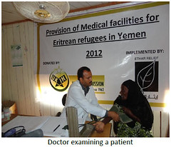 Medical Expedition to Khookha refugee camp in Yemen (UK Islamic Mission (1962-2012)) Tags: yemen medicalcamp ukim eritreanrefugees