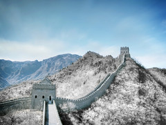 Yellow Cliff Pass (avenue207) Tags: china landscape greatwall tianjin explored