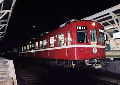 京急 (OOMYV) Tags: keikyu japanese rail train red