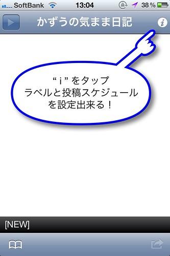IMG_7506