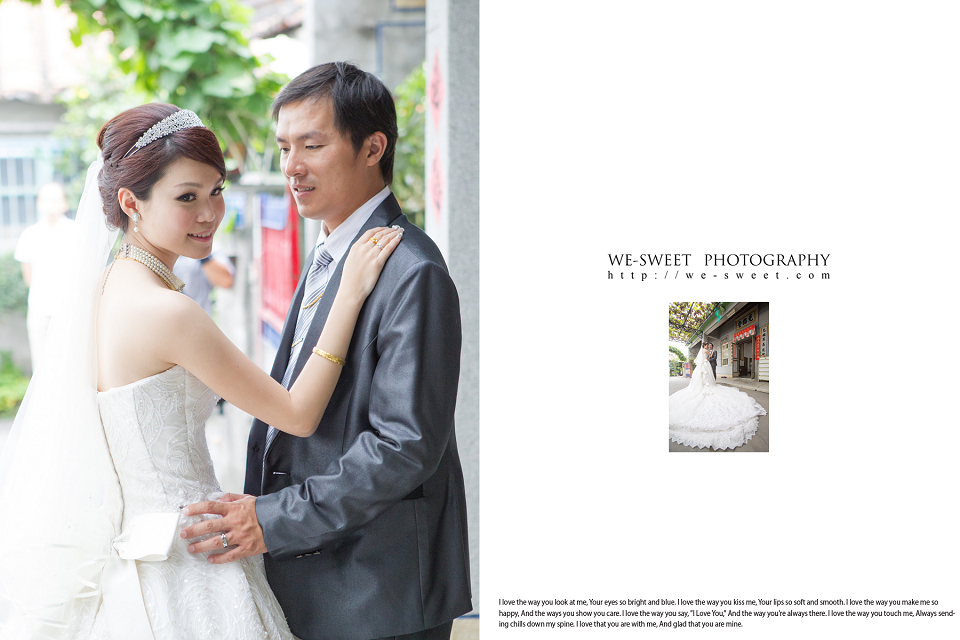 婚禮記錄-045.jpg