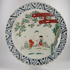 58. Antique Chinese Porcelain Charger