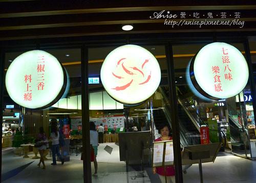 開飯川食堂004.jpg