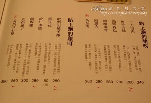 開飯川食堂011.jpg