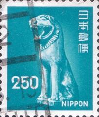 Japan 250 Lion stamp (stompstompstamps) Tags: blue white green statue japan asian japanese asia post mail stamps teal lion stamp kanji nippon postage nihon postagestamp postmark