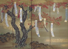Tosa Mitsuoki - Autumn Maples with Poem Slips (Detailed), 1675 at the Art Institute of Chicago IL (mbell1975) Tags: autumn usa chicago art museum painting japanese us gallery poem museu with fine arts musée musee m il institute museo maples artic muzeum aic slips müze tosa 1675 mitsuoki museumuseum