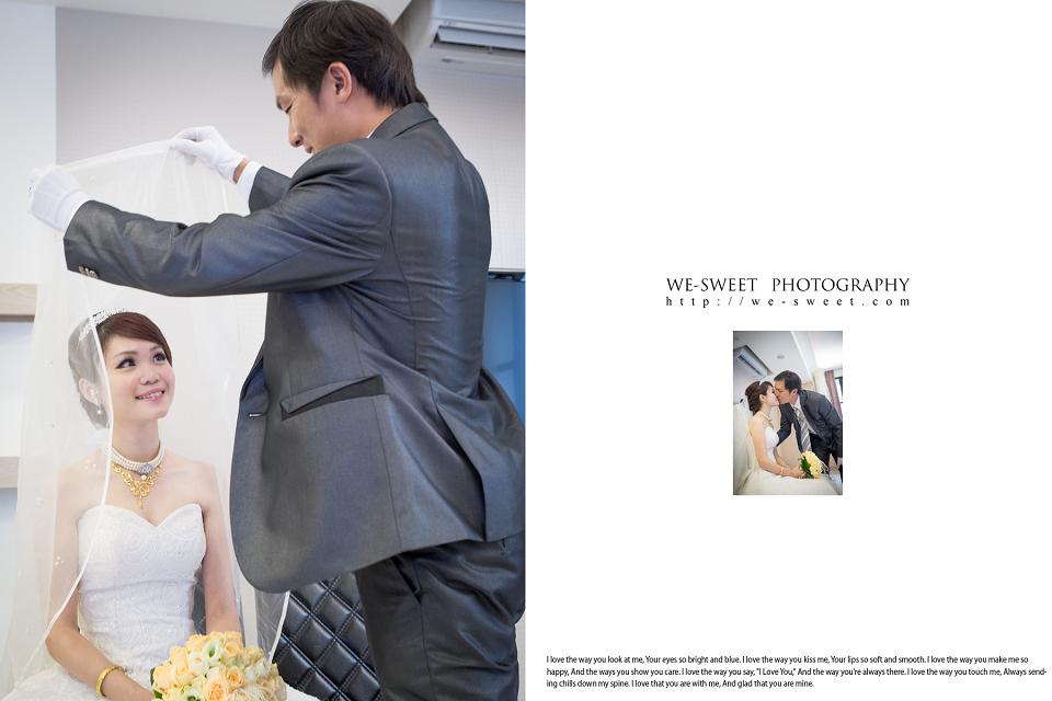 婚禮記錄-041.jpg