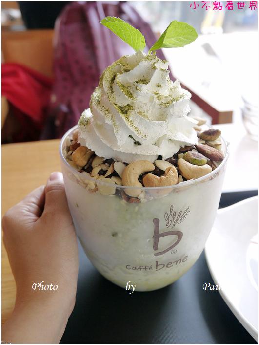 高雄Caffe Bene (23).JPG