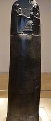 Code of Hammurabi, king of Babylon, 1792 - 50 BCE (7) (Prof. Mortel) Tags: paris france louvre iraq babylon mesopotamia hammurabi