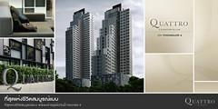 โครงการ คอนโดมิเนียม ควอทโทร | Quattro