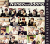 Nuneo n' Udong in KTR (Boo Chocopie) Tags: radio kiss crop blend 2pm wooyoung the udong junho nuneo