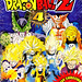 Album Dragon Ball Z 4