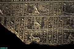 HeiroglyphicsII (mcshots) Tags: california travel usa history losangeles stock socal mcshots artifacts cleopatra ancientegypt egyptology californiasciencecenter cleopatraexhibit
